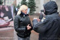 У Кропивницькому біля міськради відкрили виставку