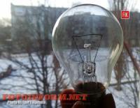 У Кропивницькому містяни відзначили Новий рік у темряві