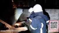 Кропивницький: в центрі міста загорілася іномарка