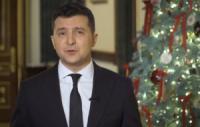 Володимир Зеленський привітав мешканців Кіровоградщини