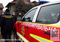 У Кропивницькому відбулось вручення сучасної аварійно-рятувальної техніки