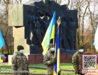 У Кропивницькому відзначили 77- річницю визволення міста від нацистських загарбників