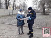 На Кіровоградщині рятувальники нагадали громадянам правила пожежної безпеки