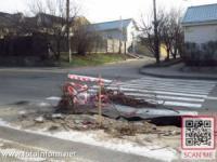 У Кропивницькому провалилася дорога