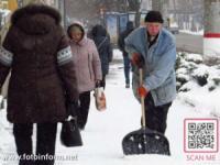 Як розчищають Кропивницький від снігу