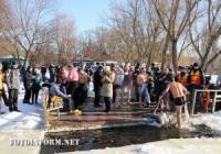 Кропивничан попередили про сильний мороз на Водохреще