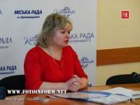 У Кропивницькому школи розпочинають навчальний процес