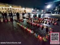 У Кропивницькому вшанували захисників Донецького аеропорту