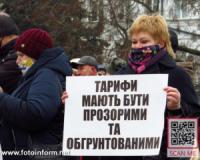 У Кропивницькому знову протестували проти підвищення тарифів