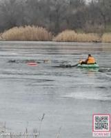 На Кіровоградщині рибалка провалився під кригу та втопився