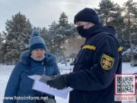 На Кіровоградщині рятувальники продовжують навчати містян правилам безпеки