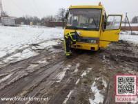 На Кіровоградщині продовжують допомагати водіям автотранспорту,  що стали заручниками негоди