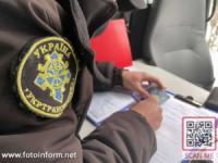 На Кіровоградщині оштрафували нелегальних перевізників