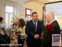 Кропивницький: у бібліотеці відзначили лауреатів обласної премії