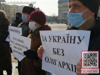 У Всесвітній день соціальної справедливості у Кропивницькому відбулася вулична акція