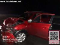 На Кіровоградщині зіткнулись дві автівки