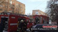 На Кіровоградщині під час гасіння пожежі вогнеборці врятували життя чоловіку