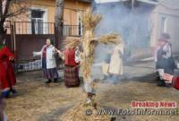 У Кропивницькому святкували Колодія