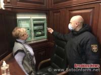 На Кіровоградщині перевіряють туристичний комплекс