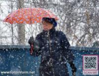 Сніг з дощем,  небезпека сходу снігових лавин,  зниження температури в останні дні зими