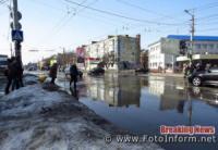 Мешканці Кропивницького «тонуть» у калюжах
