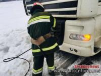 Упродовж доби на автошляхах Кіровоградщини водіям тричі надавли допомогу