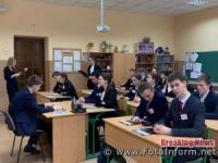 У школах Кіровоградщини тривають уроки з безпеки в мережі