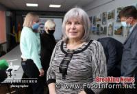 У Кропивницькому вивчали міжнародний досвід санації уранових шахт