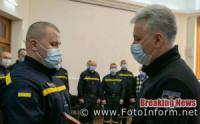За участь у ліквідації пожежі рятувальник з Кіровоградщини отримав державну нагороду