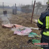На Кіровоградщині під час гасіння пожежі в будинку виявили тіло господаря