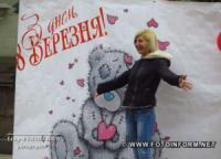 У Кропивницькому жінки масово робили селфі