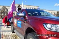 У Кропивницькому встановили новий рекорд України