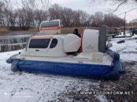 Кіровоградщина: на кризі Кременчуцького водосховища втопився рибалка