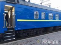 Двоє чоловіків вчинили стрілянину в пасажирському потязі «Костянтинівка-Київ»