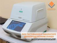 У Кропивницькому зробити ПЛР-тест на коронавірус можна на платній основі