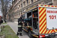 У Кропивницькому рятувальники забезпечили аварійне електроживлення міської лікарні