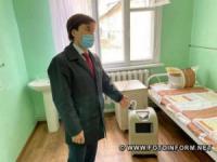 Для пацієнтів Центральної міської лікарні у Кропивницькому створені комфортніші умови