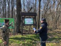 На Кіровоградщині активізували профілактичну роботу щодо запобігання пожежам в екосистемах