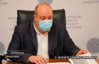 Кіровоградщина: на COVID-19 вже хворіють 5030 жителів області