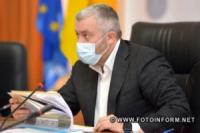 У Кропивницькому на реконструкцію ДЮТЦу скерують 15 мільйонів гривень