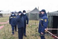 У Кропивницькому зведений загін рятувальників пройшов перевірку