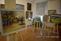 У Кропивницькому до Дня пам'яток історії відкрили виставку