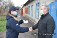 На Кіровоградщині привітали ветеранів Служби порятунку з Днем пожежної охорони