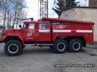 На Кіровоградщині рятувальники власними силами відновили пожежні автоцистерни