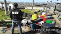 На Кіровоградщині СБУ викрила ділків,  які розводили дизпаливо