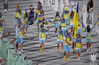 Ігри ХХХІІ Олімпіади в Токіо відкрито