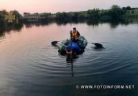 У Кропивницькому районі рятувальники дістали з водойми тіло загиблої дитини