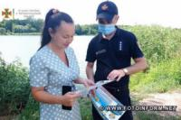 На Кіровоградщині рятувальники наголосили громадянам правила поведінки на воді