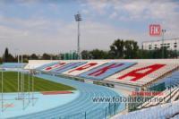 У Кропивницькому перейменували футбольний стадіон