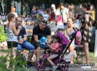 Знам' янка відсвяткувала День міста